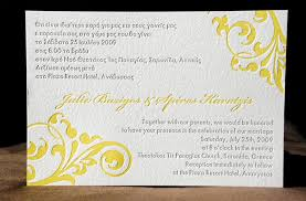 invitation marriage julie spiro s bilingual wedding invitations