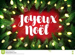 joyeux noel french for merry christmas christmas greeting card