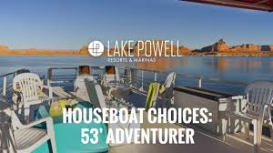 Houseboat Floor Plans by The Adventurer Economy Houseboat Available For Rent At Lake