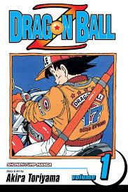 amazon dragon ball vol 1 0782009117438 akira toriyama