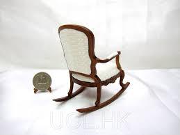 Mini Rocking Chair Www Uol Hk