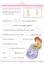 disney printing magic disney ariel spelling home learning