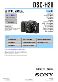 sony dsc h20 service manual level 2 ver 1 1 2009 04 rev 1 9 852 683 u2026