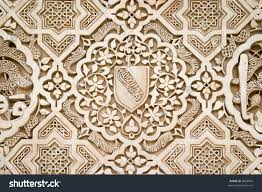 Moorish Design Detail Islamic Moorish Plasterwork Tilework Alhambra Stock Photo