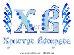 greeting card easter blue floral ornament stock vector 398305291