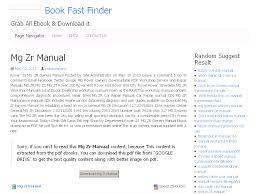 13 mg zr manual