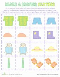 memory clothes clothes matching worksheet education