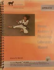Human Anatomy Physiology Laboratory Manual Pdf Human Anatomy U0026 Physiology 1 Broward College Lab Manual 7th