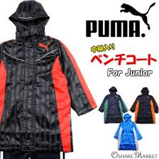 Bench Padded Jacket Osharemarket Rakuten Global Market Kids Junior Boys Puma Padded