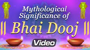 importance of bhai dooj bhau beej diwali 2017 festival of