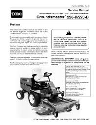 88712sl pdf groundsmaster 200 series rev h nov 2005 by