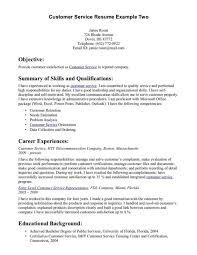 Self Motivated Resume Resume Examples For Customer Service Customer Service Resume