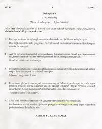 sample essay book english essays english sample essays english essay essay writing english sample essays english essay essay writing english essay spm english essay spm mon repas essaysample