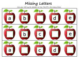 kindergarten worksheets 2016