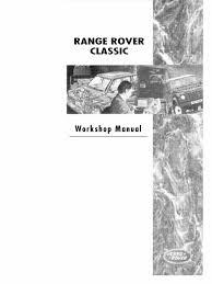 download 2012 01 15 210857 range rover workshop manual p38 trans