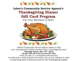 dinner and a gift card thanksgiving dinner gift card program amalgamated transit union 757