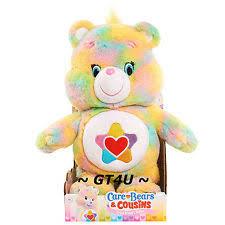 true heart care bear ebay
