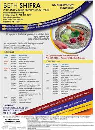 passover programs beth shifra free pesach passover programs home