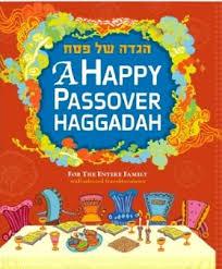 haggadah transliteration israel book shop haggadahs and commentaries