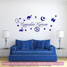 islamic wall sticker ramadan kareem allah arabic art vinyl decal islamic wall sticker ramadan kareem allah arabic art vinyl decal star moon qv 35