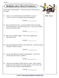 education world super teachers multiplication worksheet