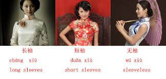 traditional chinese dress cheongsam china com
