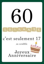 41 ans de mariage les 25 meilleures idées de la catégorie anniversaire 60 ans sur