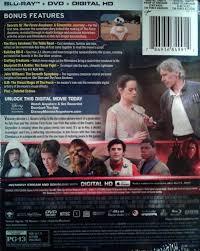 amazon com star wars the complete saga episodes i vii 7 movie
