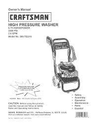 craftsman pressure washer 580 75231 user guide manualsonline com