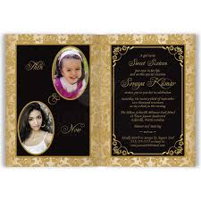 Email Wedding Invitation Cards Sweet 16th Birthday Invitation Card Optional Photos Black And
