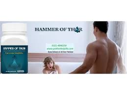 hammer of thor in pakistan 03214846250 health beauty