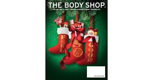 2015 christmas catalogue