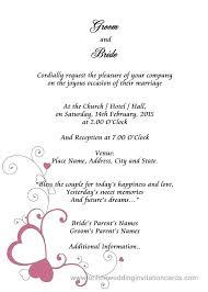 wedding reception wording exles sle wedding reception invitations wedding reception invitation