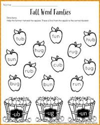 word families worksheets bundle for fall no prep word families