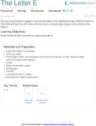 the letter e lesson plan education com