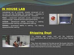 Houselab Tex Source International