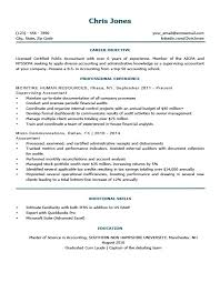 Resume Template Basic by Basic Resume Template Geekmommashup
