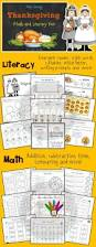 thanksgiving math activity 994 best flashcards ideas u0026 resources images on pinterest high