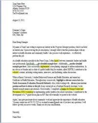 program aide cover letter
