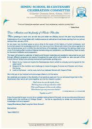 invite letter free printable invitation design