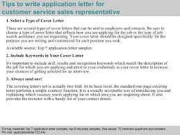 credit essay scholarship canada writing a resume objective for