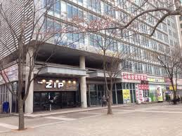 hotel hu incheon airport updated 2017 prices u0026 reviews south