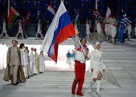 Flag Displays Russian Fans House At Pyeongchang 2018 To Be Allowed To Display