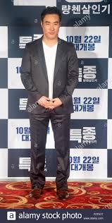 beat the devil s tattoo korean movie bae sung woo sep 23 2015 south korean actor bae sung woo attends