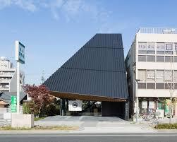Contemporary Architecture Design 489 Best Architecture Images On Pinterest Architecture