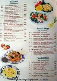 Phone Rice Meme - chinese food menu recipes take out box near meme noodles images