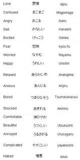 japanese class online words in japanese learn japanese vocabulary words for continents