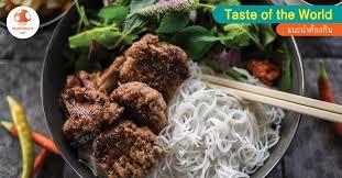programme bac pro cuisine แนะนำ แหล งช อปป ง ฮานอย ชอบท ไหนไปท น น ร บรองว าป งแน นอน