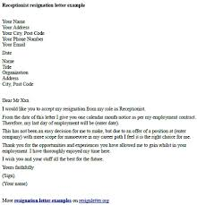 10 resignation letter example with regret quotation samples