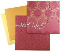 sikh wedding card sikh wedding cards sikh wedding invitations punjabi wedding
